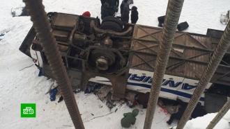 Спасать пассажиров разбившегося вЗабайкалье автобуса помогали местные жители