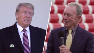 Гонка миллиардеров: укого из кандидатов президенты США больше небоскреб