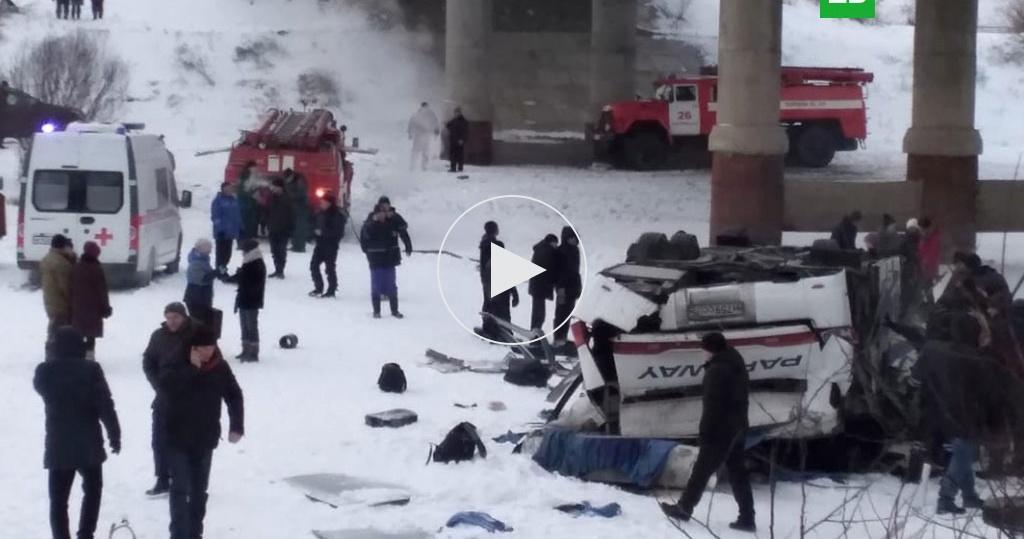 Катастрофа савтобусом вЗабайкалье
