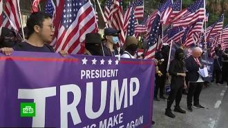 ВГонконге протестующие обратились кТрампу испели гимн США