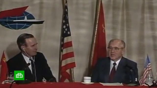Эйфория прошла: как завершалась холодная война