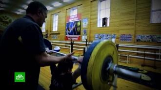 Федерация тяжелой атлетики начала расследование после фильма НТВ одопинге
