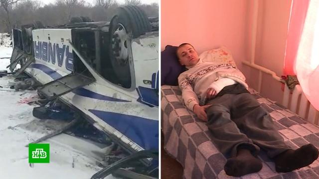 Выживший вупавшем смоста автобусе рассказал, как спасал других пассажиров.автобусы, ДТП, Забайкальский край, траур.НТВ.Ru: новости, видео, программы телеканала НТВ