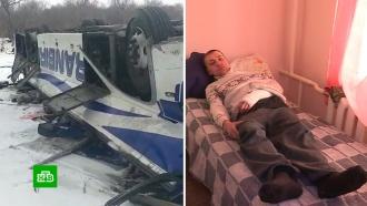 Выживший вупавшем смоста автобусе рассказал, как спасал других пассажиров