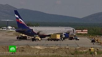 «Аэрофлот» пожаловался на стоимость топлива и услуг в аэропортах