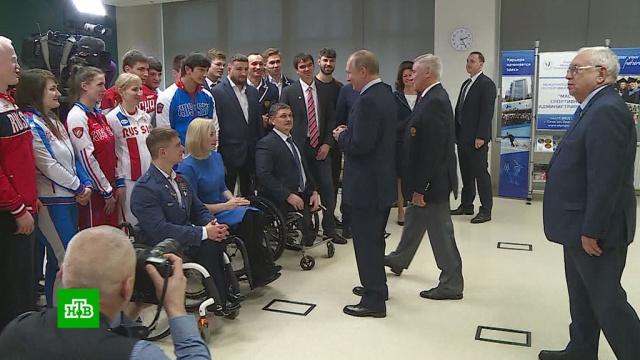 Путин поддержал идею оквотах для паралимпийцев волимпийском университете вСочи.Паралимпиада, Путин, Сочи, образование, спорт.НТВ.Ru: новости, видео, программы телеканала НТВ