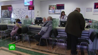 ЦБ недоволен выдачей ипотеки закредитованным россиянам