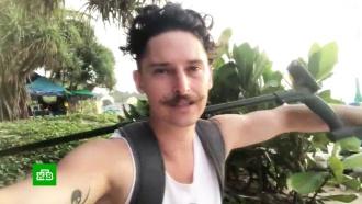 Сахалинский блогер нашел закладку наркоманов на пляже в Таиланде