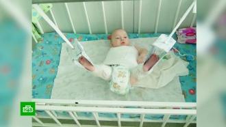 Чуть не погиб: родители двухлетнего ребенка обвиняют врачей вхалатности