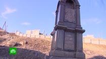 Стройка на костях: в Крыму возводят жилой комплекс на древнем армянском кладбище.В Феодосии начали строить элитный жилой комплекс на территории древнего армянского захоронения. Поначалу никого не смутило, что это охранная зона средневековой церкви. Чиновники выдали разрешение, строители взялись за работу. Но когда под бульдозером оказались надгробия могил, защищать память предков вышла вся армянская диаспора.НТВ.Ru: новости, видео, программы телеканала НТВ
