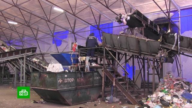В России начнут тестировать систему обращения с опасными отходами.Росатом, экология.НТВ.Ru: новости, видео, программы телеканала НТВ