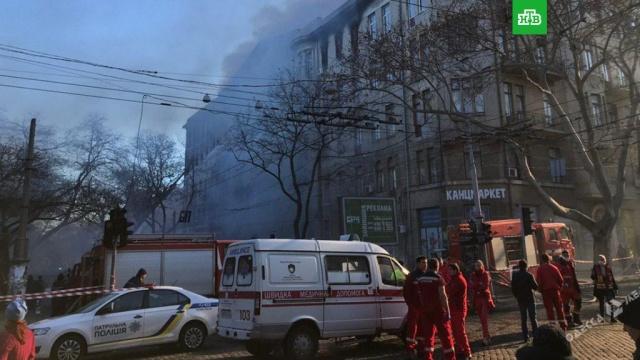 Мощный пожар водесском колледже.Одесса, пожары, Украина, эвакуация.НТВ.Ru: новости, видео, программы телеканала НТВ
