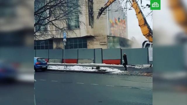 В Москве начали сносить легендарный киноцентр «Соловей».Москва, кино, строительство.НТВ.Ru: новости, видео, программы телеканала НТВ