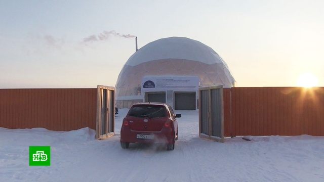 Дом под куполом: вЯкутии стартовал эксперимент по экономии тепла.Якутия, жилье, зима, морозы, наука и открытия, технологии.НТВ.Ru: новости, видео, программы телеканала НТВ
