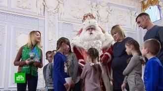 Дед Мороз исполнил желания детей в Нижнем Новгороде