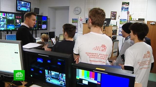 Благотворители и их подопечные увидели, как делаются новости на НТВ.Санкт-Петербург, благотворительность, журналистика, телевидение, НТВ, инвалиды.НТВ.Ru: новости, видео, программы телеканала НТВ