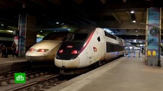Францию парализовала самая масштабная вистории транспортная забастовка