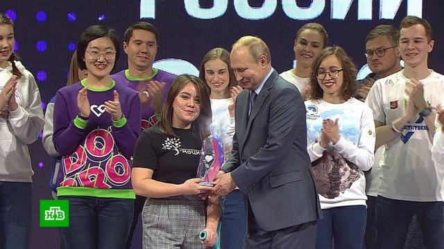 Путин наградил лучшего волонтера на форуме вСочи.Путин, Сочи, волонтеры, награды и премии.НТВ.Ru: новости, видео, программы телеканала НТВ