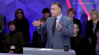 НАТО — угроза или «дохлый монстр»? Мнение эксперта в студии НТВ