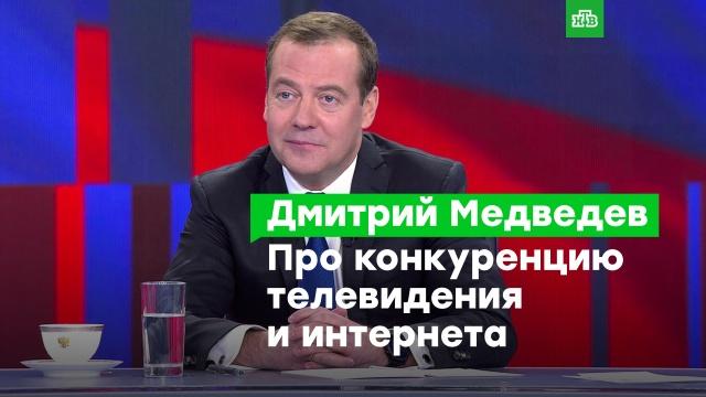 Батрутдинов иМедведев пошутили отандемах.Интернет, Медведев, курьезы, телевидение, юмор и сатира.НТВ.Ru: новости, видео, программы телеканала НТВ