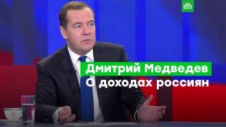 Медведев пообещал «не размазывать пособия тонким слоем»
