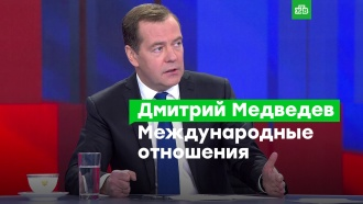 «Не мы эту войнушку начали»: Медведев оценил перспективы «перемирия» с ЕС