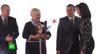 Почтальон из Ярославской области стала победителем всероссийского конкурса
