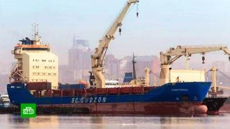 В Сингапуре арестовали попавший под санкции российский танкер