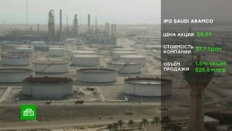 Саудовская компания стала самой дорогой вмире