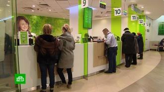 «Сбербанк» назвал самые популярные схемы кражи денег скарт