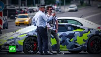 «Киберкорпорация зла»: США объявили рекордную награду за россиянина на Lamborghini