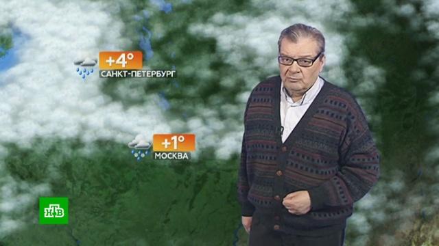 Прогноз погоды на 7декабря