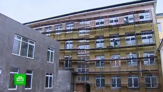Долгожданный ремонт в царскосельской гимназии идет полным ходом