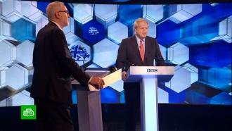 ВЛондоне прошли последние дебаты перед парламентскими выборами.НТВ.Ru: новости, видео, программы телеканала НТВ