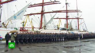 Парусники «Седов» и«Крузенштерн» отправились вкругосветное плавание.НТВ.Ru: новости, видео, программы телеканала НТВ