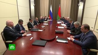 Путин и Лукашенко обсудили развитие Союзного государства.НТВ.Ru: новости, видео, программы телеканала НТВ