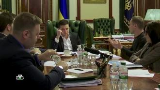 Чемодан проблем: счем Зеленский поедет на нормандский саммит.НТВ.Ru: новости, видео, программы телеканала НТВ