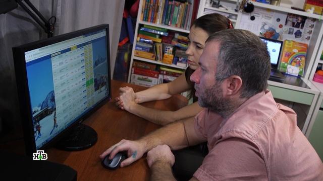 Как перестать бояться брать кредиты.кредиты, Сбербанк.НТВ.Ru: новости, видео, программы телеканала НТВ