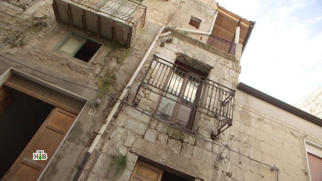 Щедрость сподвохом: почему вИталии продают дома за 1евро.Италия, недвижимость, ремонт.НТВ.Ru: новости, видео, программы телеканала НТВ