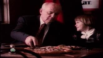 Странный размен: зачем Горбачёв снялся врекламе пиццы.НТВ.Ru: новости, видео, программы телеканала НТВ