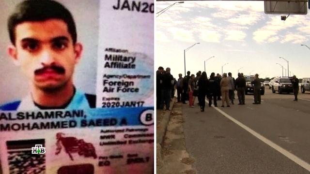 После стрельбы на базе ВМС США задержаны шесть саудовцев.США, армии мира, стрельба.НТВ.Ru: новости, видео, программы телеканала НТВ