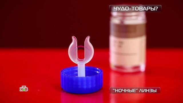 Лапомойка, домашняя ягодница инедорогие очки виртуальной реальности.НТВ.Ru: новости, видео, программы телеканала НТВ