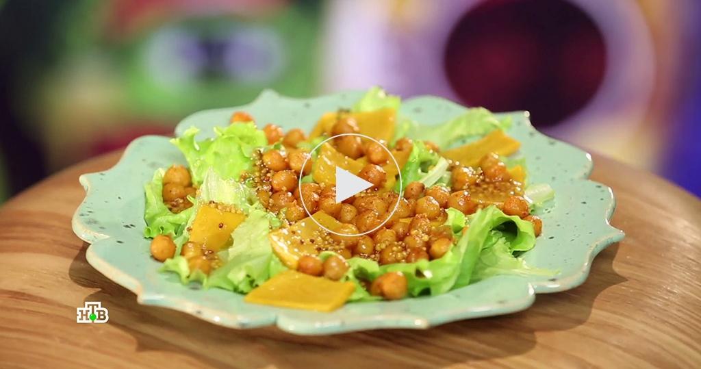 Теплый салат стыквой инутом