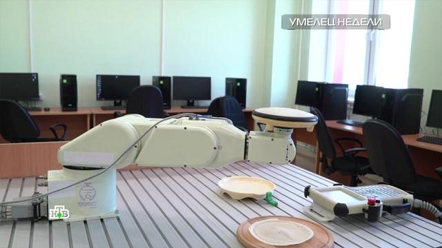Робот-канатоход для работы под высоким напряжением.НТВ.Ru: новости, видео, программы телеканала НТВ