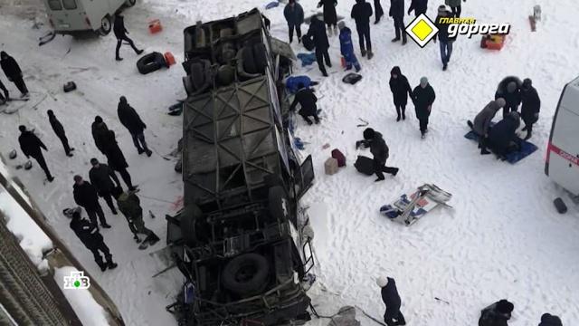 Автокатастрофа вЗабайкалье: что моглобы спасти жизни 19человек.ДТП, Забайкальский край, автобусы.НТВ.Ru: новости, видео, программы телеканала НТВ