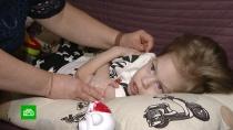 Страдающему неизвестной болезнью трехлетнему Максиму нужна помощь