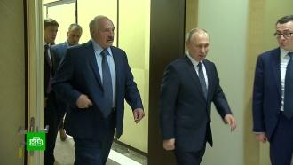 Путин направил Лукашенко телеграмму со словами обратской дружбе