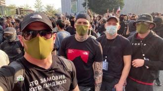 Что делают украинские радикалы на протестах вГонконге