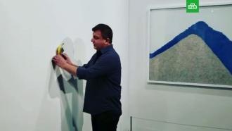 Художник съел экспонат ценой 120 тыс. долларов