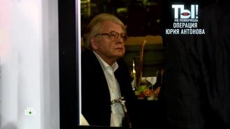 Юрий Антонов готовится ксерьезной операции на ноге